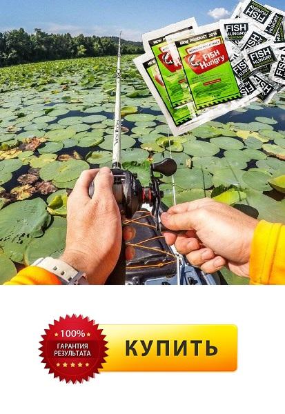 Амур рыба ловля